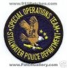 Stillwater_Police_Department_Special_Operations_Team_Patch_Oklahoma_Patches_OKP.JPG