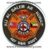 Ali_Al_Salem_Air_Base_Fire_Dept_Military_Patch_Kuwait_Patches_KWTFr.jpg