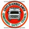 CEVO_II_Ambulance_National_Safety_Council_EMS_Patch_Illinois_Patches_ILEr.jpg