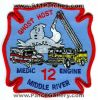 Baltimore-County-Fire-Engine-12-Medic-12-Patch-Maryland-Patches-MDFr.jpg