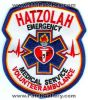 Hatzolah-Volunteer-Ambulance-EMS-Patch-New-York-Patches-NYEr.jpg