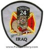Ar_Ramadi_Fire_24_Military_Patch_Iraq_Patches_IRQFr.jpg