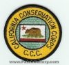 California_Conservation_Corps_CA.jpg