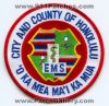City-and-County-of-Honolulu-Emergency-Medical-Services-EMS-Patch-Hawaii-Patches-HIEr.jpg