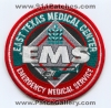 East-Texas-Medical-Center-TXEr.jpg