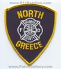 North-Greece-v1-NYFr.jpg