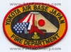 Yakota-Air-Base-JPNFr.jpg