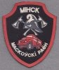 Minsk_City_Moscow_District_Fire___Rescue_Service.jpg