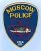 Moscow_Police_Patch_New.jpg