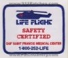 OSF_Saint_Francis_Medical_Center_Life_Flight_patch.jpg