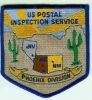 US_Postal_Inspection_Service_Phoenix_Divsion_patch.jpg